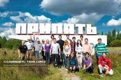 Пропуски и экскурсии в Чернобыльскую зону отчуждения, город Припять, в ЧАЭС