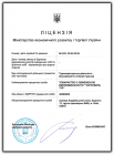 Національний оператор ЧОРНОБИЛЬ ТУР - ліцензія